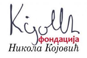 """ST NICOLAS SCHOOL donator Fondacije """"Nikola Kojović"""""""