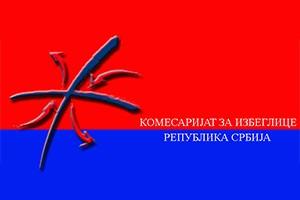 KOMESARIJAT ZA IZBEGLICE REPUBLIKE SRBIJE