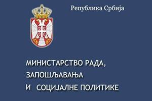 MINISTARSTVO RADA I SOCIJALNE POLITIKE