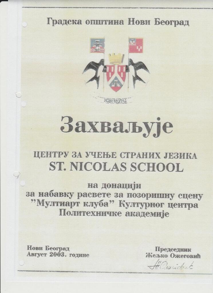 skola stranih jezika beograd